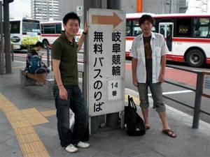 岐阜バス乗り場