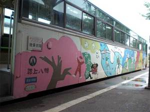 長良川鉄道